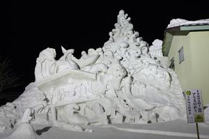 10.tsunami 20m アリスの祈り