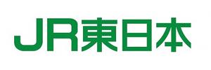 東日本旅客鉄道㈱