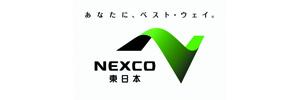 東日本高速道路㈱新潟支社湯沢管理事務所